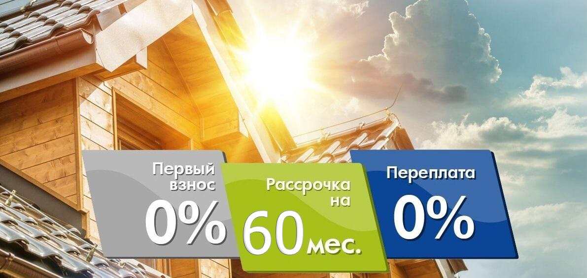 микрозаймы без процентов и без комиссии zaim-bez-protsentov.ru